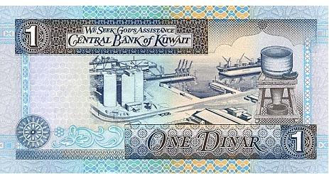 Kuwaiti Dinar Coin Banknote