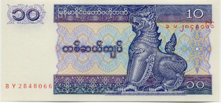 Kyat Coin Banknote