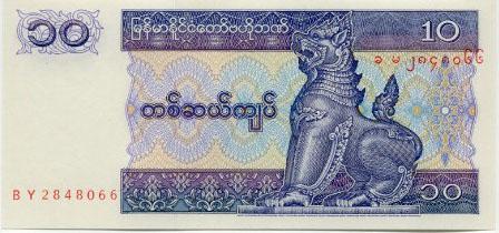 Myanmar kyat forex