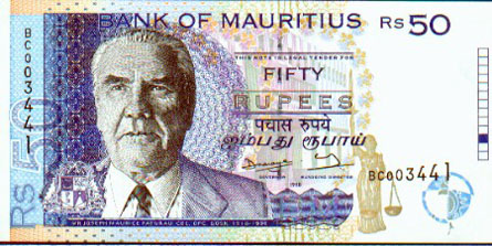 Mauritian rupees  Banknote