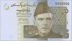 Forex exchange rate pakistan