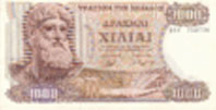 Drachma Banknote