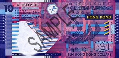 Hsbc forex rates hong kong