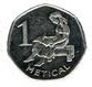 New Mozambican Metical Coin