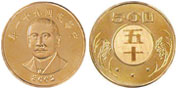 New Taiwan Dollar Coin