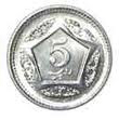 Pakistan Rupee Coin