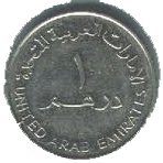 UAE Dirham Coin