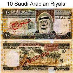 Forex exchange rates saudi arabia