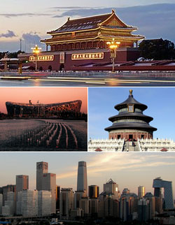 Photo of the city of Beijing