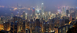 Photo of the city of Hong Kong