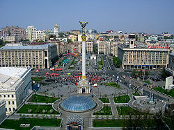 Photo of the city of Kiev