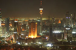 Photo of the city of Kuwait City