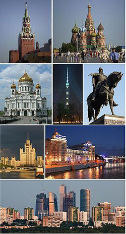 Photo of the city of Moscow
