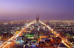 Photo of the city of Riyadh